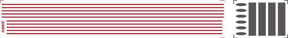 こうのとり帯3s.jpg