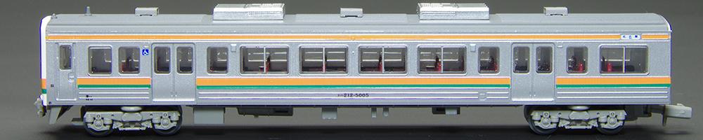 IMGP7785s.jpg