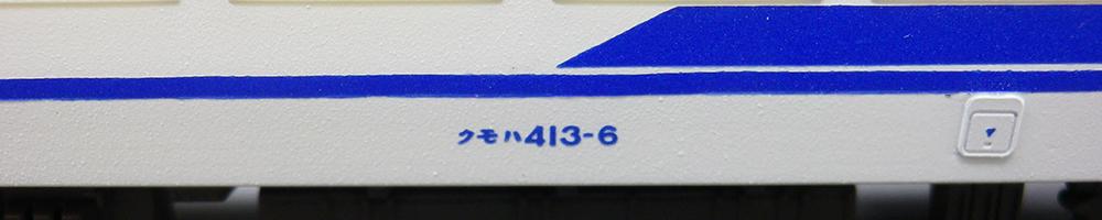 IMGP4889.jpg