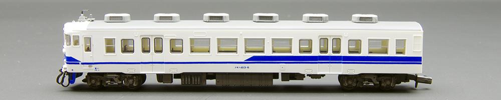 IMGP7192.jpg