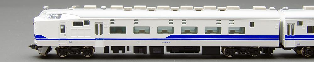 IMGP7203.jpg