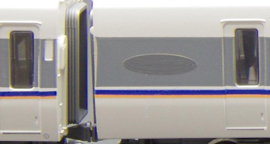 IMGP7216.jpg